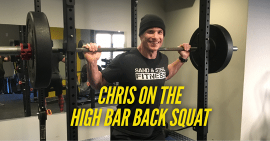 High bar Barbell Back Squat -- 13 points of performance to improve your technique on the squat and reduce the risk of injury.